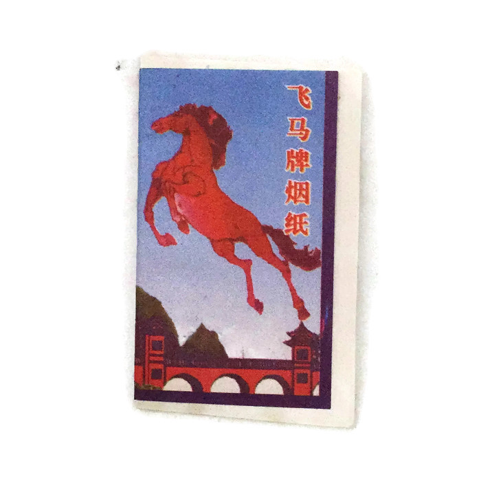 vintage-chinese-rolling-paper-front_1024x1024